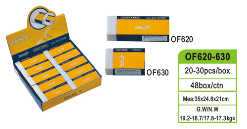 Square Eraser: The Frumcare Store – Dotprism info